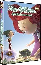 Teresa eta Galtzagorri (Teresa y Tim) 2016 [DVD]