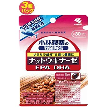 【小林製薬】 ナットウキナーゼ 30粒 ×3個セット