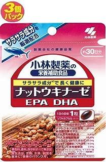 【小林制药】纳特温和酶 30粒 ×3个一套