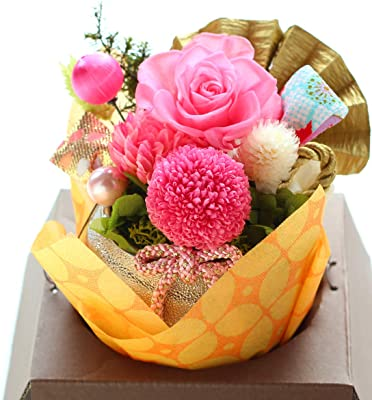 Azurosa(アズローザ) プリザーブドフラワー ギフト 枯れない花 バラ ポンポンマム アジサイ 和風 陶器 アレンジ 花てまり 全4カラー (山吹)