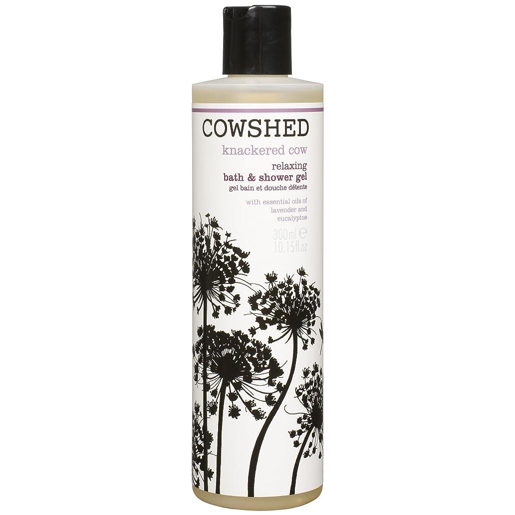 グラフ同様の経由で牛舎は、バス&シャワージェル300ミリリットルを緩和牛をくたくたに疲れました (Cowshed) - Cowshed Knackered Cow Relaxing Bath & Shower Gel 300ml [並行輸入品]