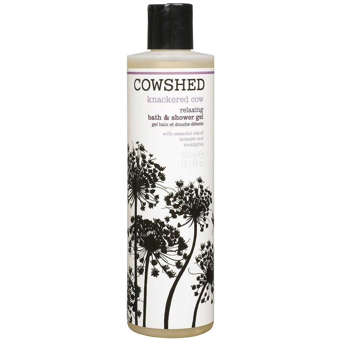 ラダに勝る残忍な牛舎は、バス&シャワージェル300ミリリットルを緩和牛をくたくたに疲れました (Cowshed) - Cowshed Knackered Cow Relaxing Bath & Shower Gel 300ml [並行輸入品]