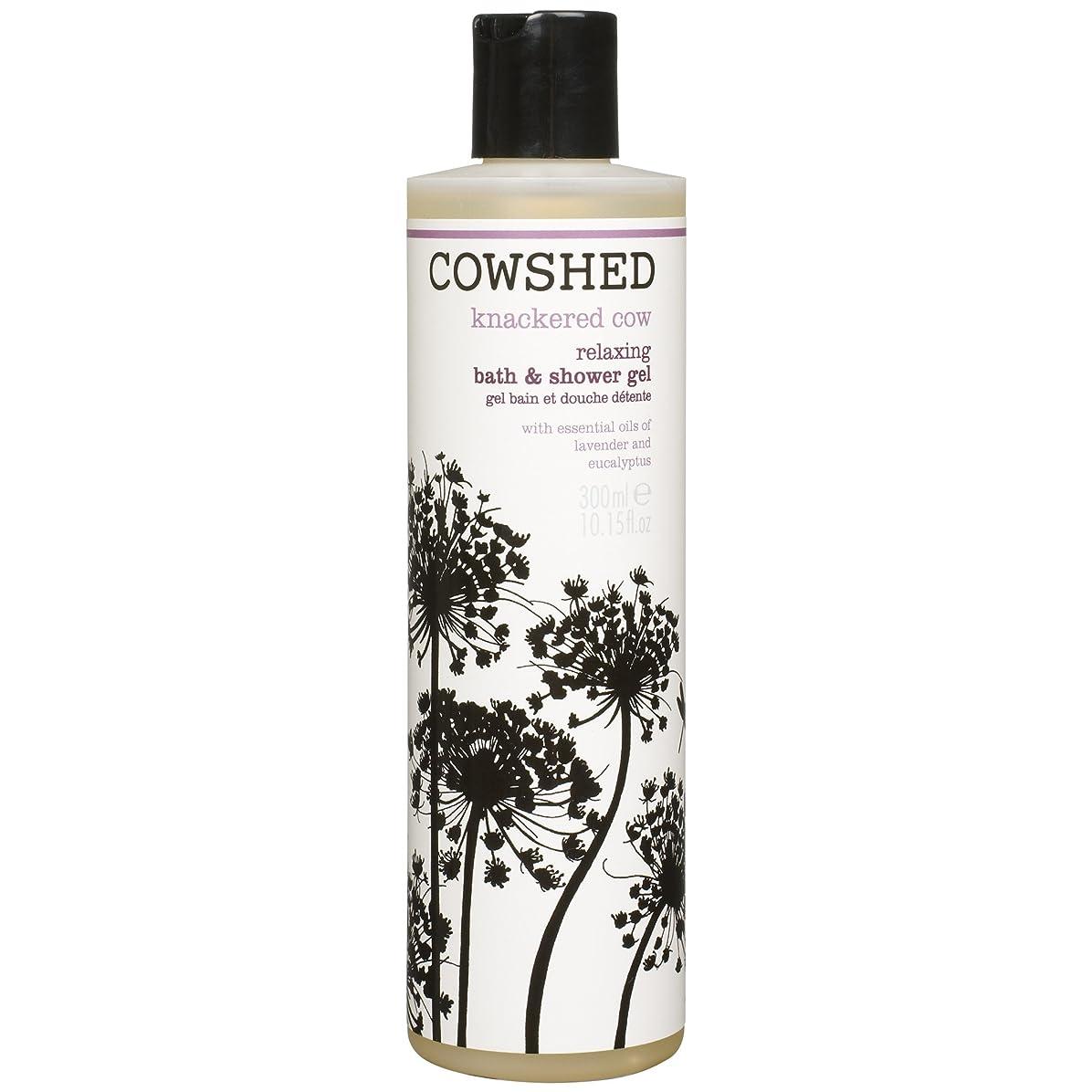一見スペイン振りかける牛舎は、バス&シャワージェル300ミリリットルを緩和牛をくたくたに疲れました (Cowshed) (x6) - Cowshed Knackered Cow Relaxing Bath & Shower Gel 300ml (Pack of 6) [並行輸入品]