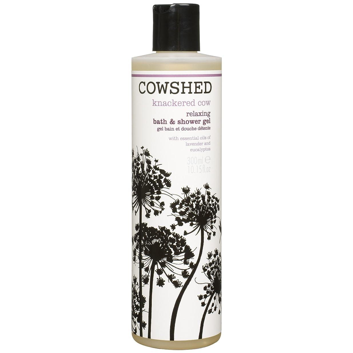 ファンネルウェブスパイダー不機嫌そうな迫害する牛舎は、バス&シャワージェル300ミリリットルを緩和牛をくたくたに疲れました (Cowshed) (x2) - Cowshed Knackered Cow Relaxing Bath & Shower Gel 300ml (Pack of 2) [並行輸入品]