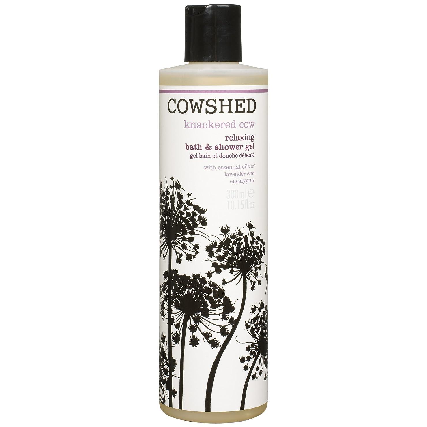 滅びる会社刺す牛舎は、バス&シャワージェル300ミリリットルを緩和牛をくたくたに疲れました (Cowshed) - Cowshed Knackered Cow Relaxing Bath & Shower Gel 300ml [並行輸入品]