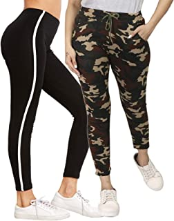 DTR FASHION Women's Rib Cotton Side Stripped camoflauge Printed Track Pant For Women/Girls_ Jogger Pants_jegging For Women...