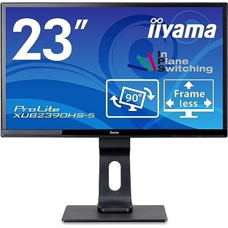 マウスコンピューター iiyama モニター ディスプレイXUB2390HS-B5(23型/AH-IPS方式ノングレア非光沢/広視野角/フレームレス/昇降ピボットスウィーベルティルト/1920x1080/HDMI,DVI-D,D-Sub, HDCP機能)