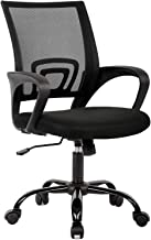 Ergonomic Office Chair Home Desk Chair Task Mesh Computer Chair Gaming with Back Lumbar..