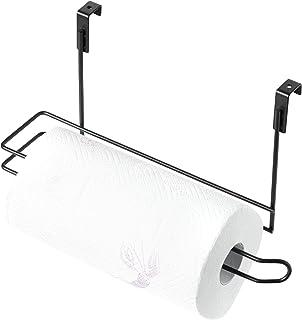 "Basicwise Cabinet Paper Towel Holder, Black, 13.25"" W x 4.25"" D x 6.75"" H"
