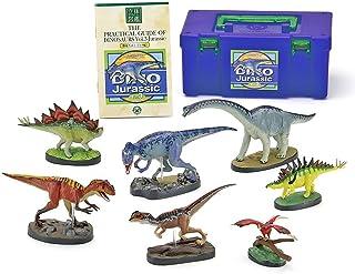 立体図鑑リアルフィギュアボックス ディノvol.3 恐竜 ジュラ紀