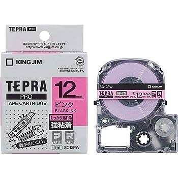 キングジム テープカートリッジ テプラPRO 強粘着 12mm ピンク SC12PW