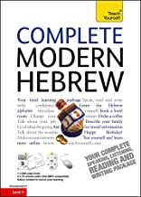 Teach Yourself Complete Modern Hebrew: From Beginner to Intermediate Level 4