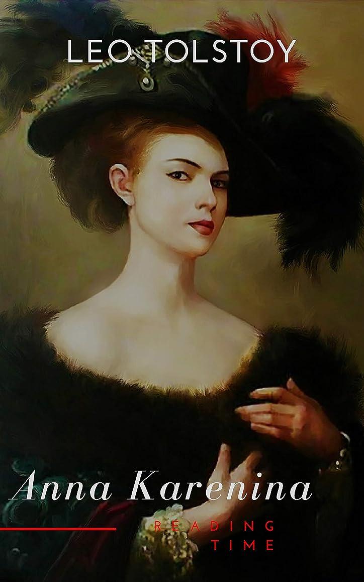 見込みバラエティ作曲家Anna Karenina (English Edition)