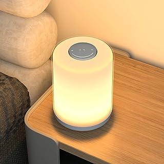 【最新版】ベッドサイドランプ テーブルランプ ナイトライト タイマー機能付き 記憶機能 タッチセンサー式 三色対応 RGB変換ライト インテリア 常夜灯 授乳灯 間接照明 目に優しい おしゃれ プレゼント 日本語説明書付き