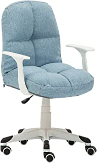 Silla escritorio ufficio ergonomica Silla giratoria giratoria, silla ergonómica para computadora con altura ajustable, cómoda silla de escritorio sin brazos Silla giratoria giratoria ajustable con