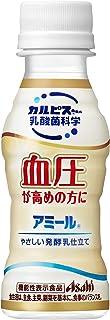 アサヒ飲料 「『アミール』やさしい発酵乳仕立て」 100ml ×30本 機能性表示食品