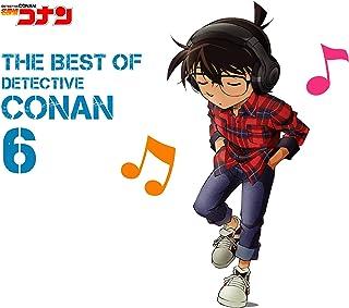 名探偵コナン テーマ曲集6~THE BEST OF DETECTIVE CONAN6~~(初回限定盤) (アクリルスタンド付)