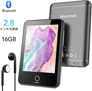 [本体に4000曲も入るMP3プレイヤー]音楽プレイヤー Bluetooth動画プレーヤー タッチパネル スピーカー内蔵 高音質1536kbps SD/TFカード デジタルオーディオプレーヤー ボイスレコーダー 音声検知 FMラジオ録音 16Gb内蔵メモリー 動画 ワイヤレス 有無線 Hommie