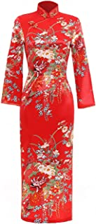 Chinese Traditional Dress Long Cheongsam Long Sleeve Qipao