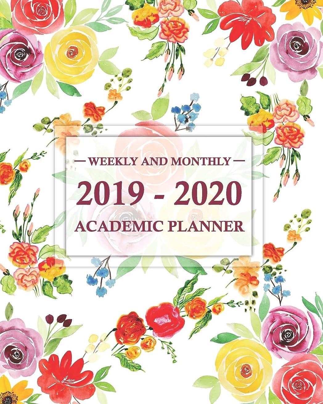 排出かすれた舌な2019-2020 Academic Planner Weekly And Monthly: July 2019-June 2020, Monthly calendar and day planner of academic year (July 2019 - June 2020 Academic calendar)