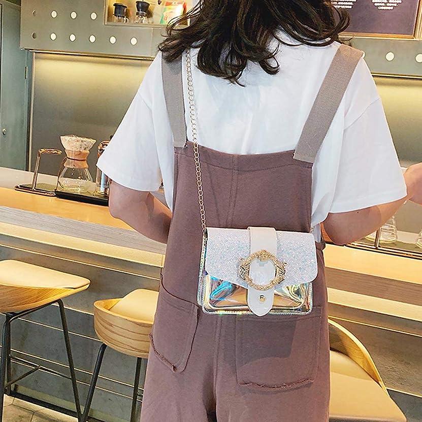 変装した反乱お手伝いさん新しい女性のファッションコントラストカラー対角パッケージスパンコールショルダーバッグチェーンバッグ、女性のファッションスパンコールコントラストカラーショルダーバッグチェーンバッグ、ワイルドショルダーバッグチェーンバッグ (白)
