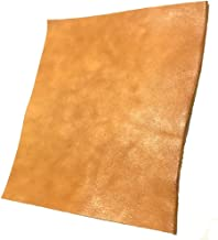 レザークラフト 材料 皮 革 日本産 牛革 ヌメ革 シュリンク 植物 タンニンなめし レザー 厚さ 2.3mm 6 デシ 約A4サイズ 6DS 約20cm×30cm