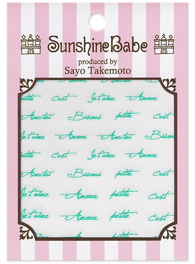 操るプラスチック役職サンシャインベビー ジェルネイル 武本小夜のネイルシール Sayo Style フレンチラブ ピンク
