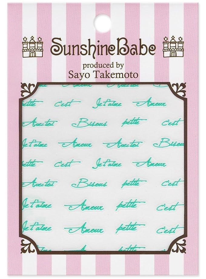 持ってるアーチやさしくサンシャインベビー ジェルネイル 武本小夜のネイルシール Sayo Style フレンチラブ ピンク