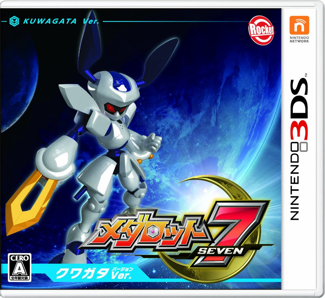 MEDAROT 7 SEVEN KUWAGATA Sales for sale Ver. 3DS Ranking TOP9 Japanese Import