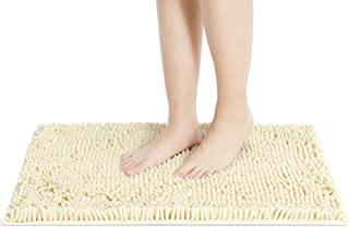 Bathroom Rugs Non Slip Small Bath Mat for Floors Washable 24 x 17 Inch Ivory