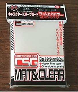 KMC FULL SIZE Character Guard HYPER MATTE CLEAR 1 Pk (60) Sleeves Mat Finish Sleeves for use with MTG Magic the Gathering, Pokemon and More!