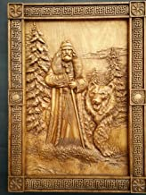 Woodcarving of God Veles - The Forest Keeper | Slavic Gods, Viking Art, Nordic art, Pagan Art, Pagan Gift | Wall art decoration | Beechwood | Handmade Woodwork | Custom sizes | FREE SHIPPING