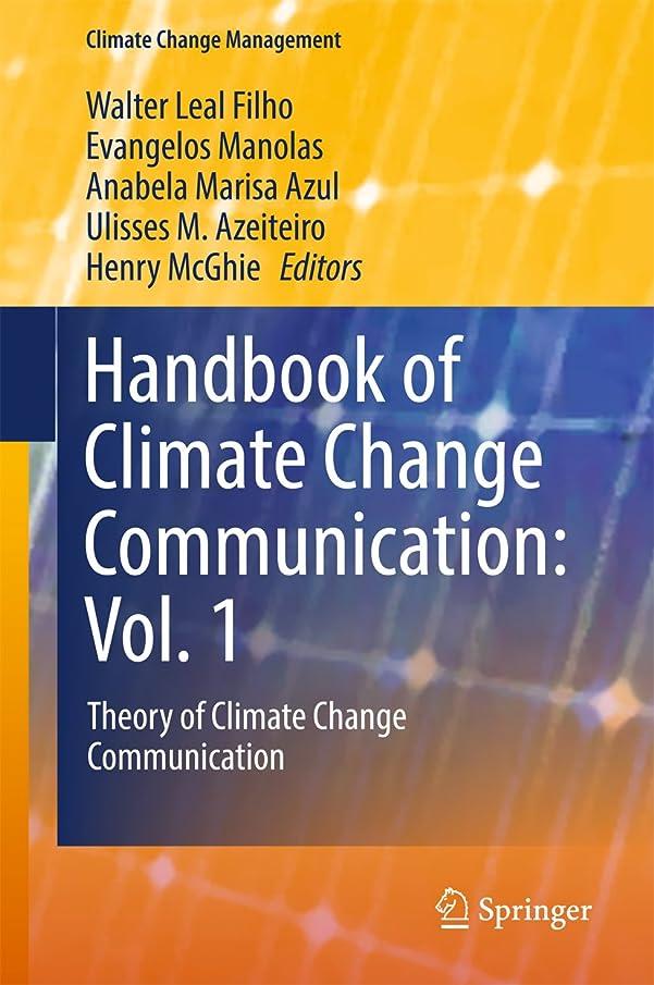 保安薬リビングルームHandbook of Climate Change Communication: Vol. 1: Theory of Climate Change Communication (Climate Change Management) (English Edition)