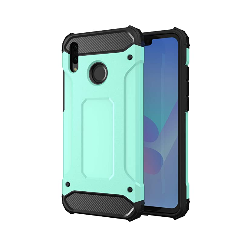 Huawei Y9 2019 Case, Tianyd Armor [Heavy Duty] Four Corner Buffer Dust Proof Shock Resistant Full Body Rugged Cover for Huawei Y9 2019 (Light Green)