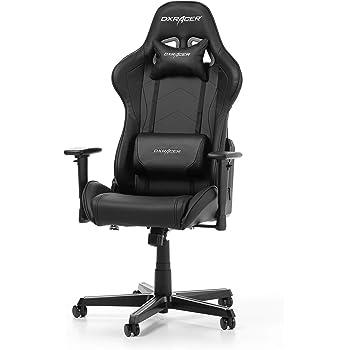 Gamer Stuhl – machen Sie den Test