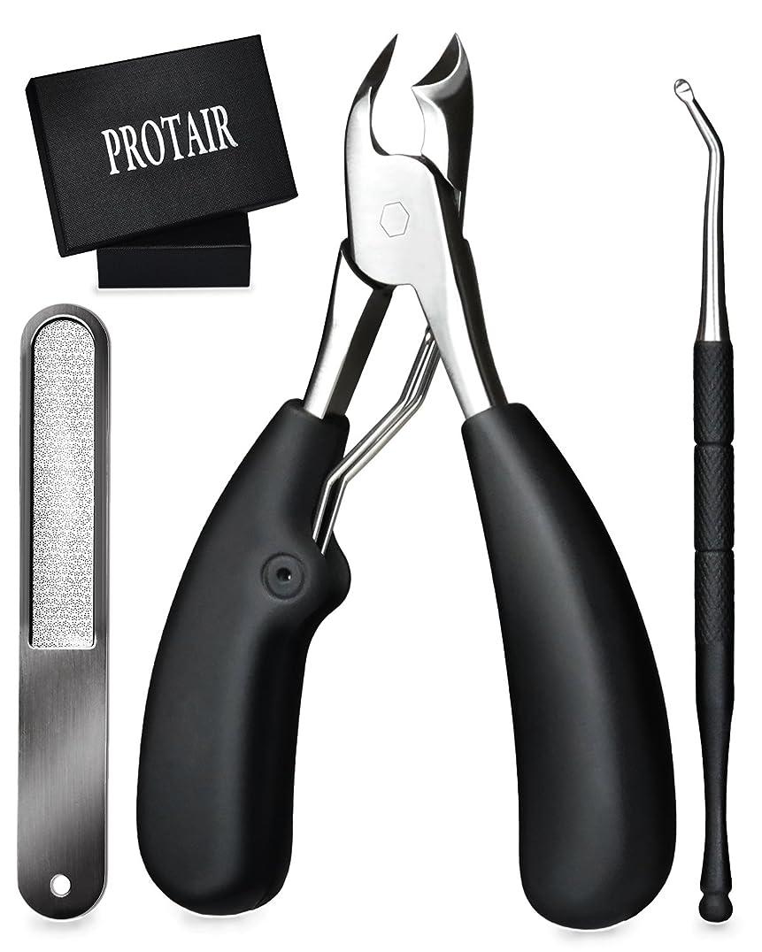 帰するつづりインペリアルPROTAIR 爪切り ニッパー 巻き爪 硬い爪などにも対応、ゾンデと爪やすり付き