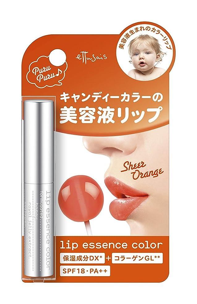 奪う落胆するバランスエテュセ リップエッセンスカラー OR(シアーアプリコット) 唇用美容液 SPF18?PA++ 2.2g