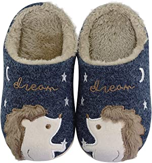 Boys Cute Hedgehog House Slippers Anti-slipBackless Slide with Fleece Lining