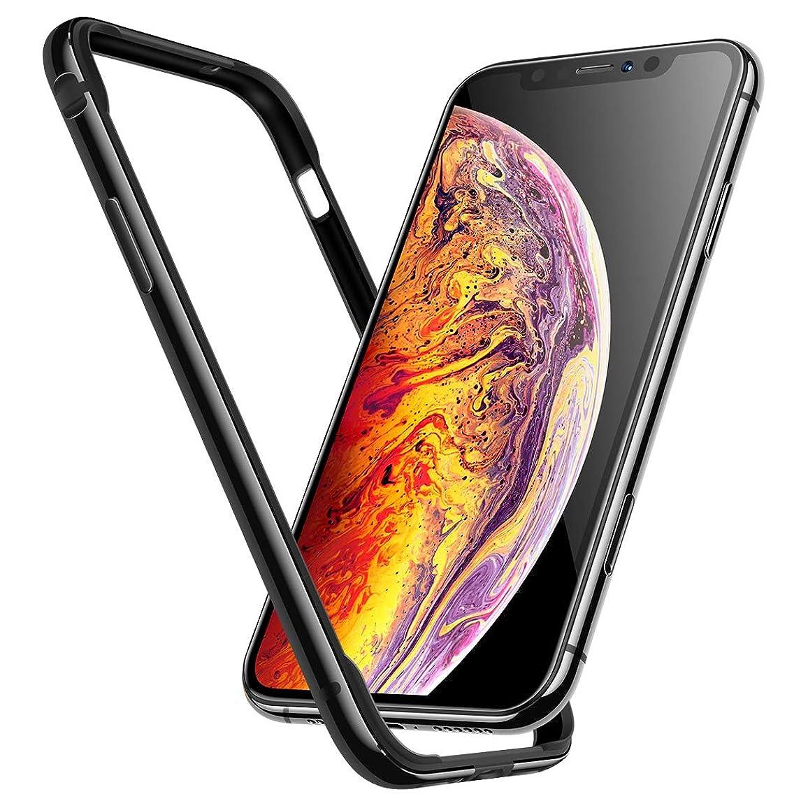 災難思われる寄稿者【Humixx】 iPhone Xs Max ケース iPhone Xs Max バンパー [ アルミ シリコン ] [ レンズ保護 衝撃 吸収 ] アイフォン Xs Max 用 耐衝撃 カバー ( iPhone Xs Max , iPhone Xs Plus , スペースブラック )