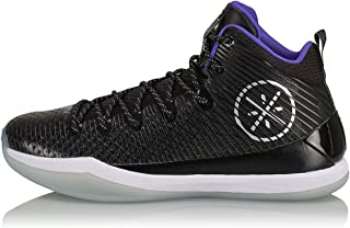 5f5ddede9191 LI-NING Wade All in Team 5 Men Shock Absorption Athletic Sports Shoes  Lining Professional