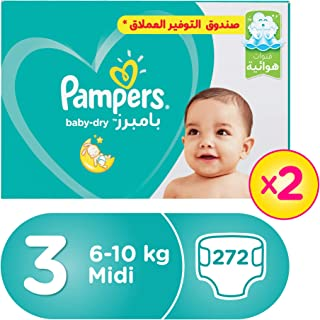 Pampers Baby-Dry Diapers, Size 3, Midi, 6-10kg, Double Giant Box, 272 Count