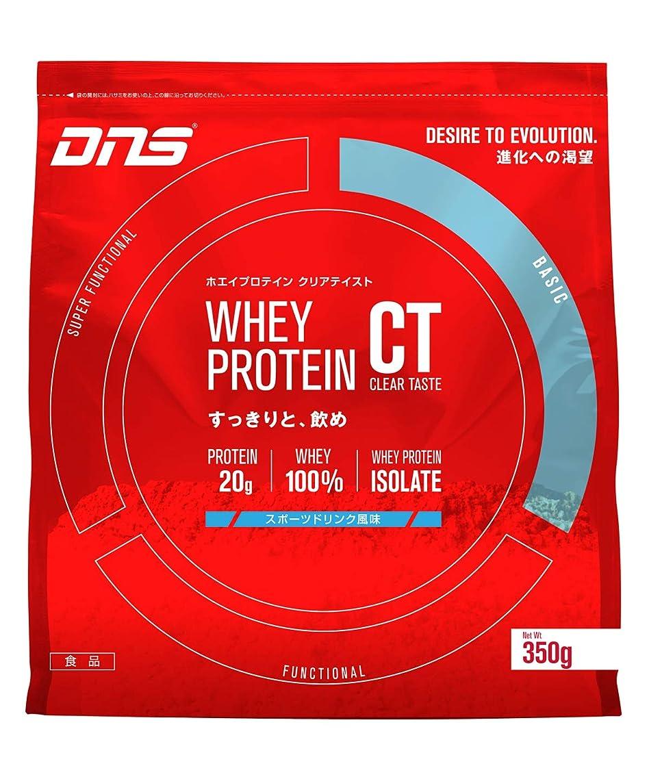 和わかりやすいゆりDNS ホエイプロテイン クリアテイスト (Whey Protein CT) 350g 2019