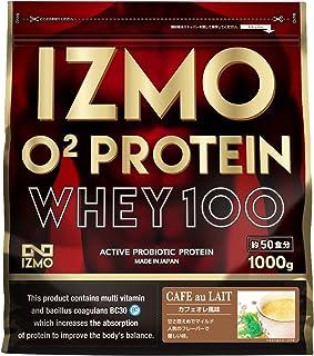 アルプロン IZMO イズモ O2プロテイン カフェオレ風味 1kg 生きた乳酸菌BC-30配合(国内生産)