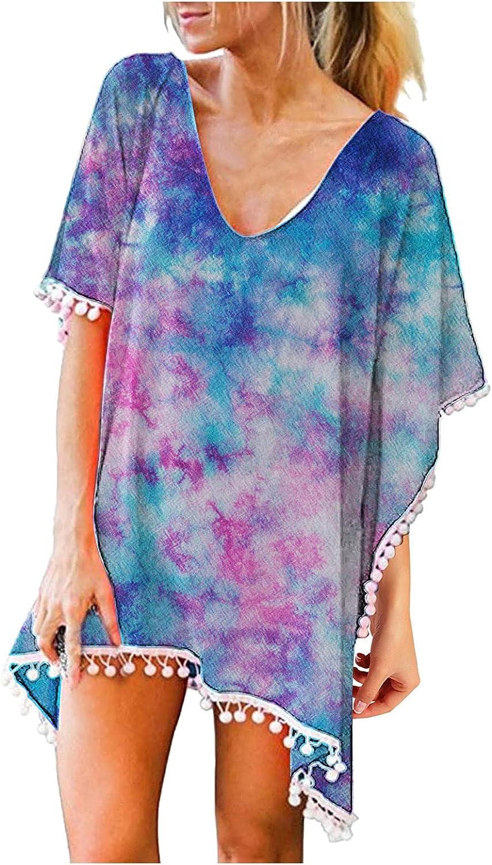 Gerichy Womens Summer Casual Dresses, Womens Swimsuits Cover Ups Trim Tassels Beach Blouse Swimwear Bikini Loose Shirt
