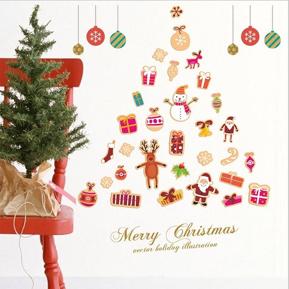 ピグマリオンタイル中傷桜の顔 壁紙 ウォールステッカー クリスマス装飾 ガラス窓 DIY 子供の部屋 ソファー キッチンの背景 可愛い サンタクロース 雪だるま トナカイ 雪の結晶 墙贴 防水 50*70cm