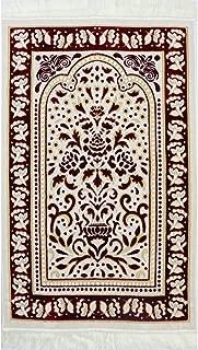 Islamic Janamaz Prayer Rug with Free Cap - Plush Velvet Muslim Namaz Seccade Turkish Prayer Mat Carpet Design (Red/White)