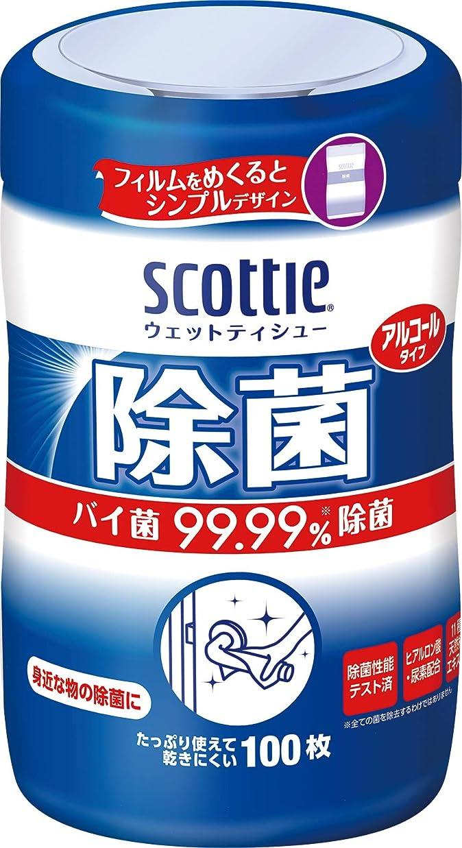 評価する漏れ抜本的なスコッティ ウェットティシュー 除菌 アルコールタイプ 本体 100枚