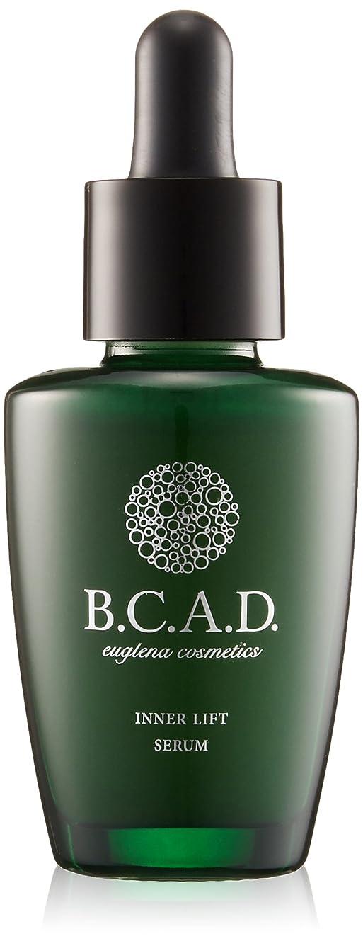ベリー不可能な賭けビーシーエーディー B.C.A.D. インナーリフトセラム 28ml