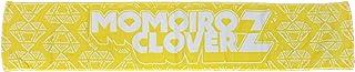 ももいろクローバーZ 公式グッズ MOMOIRO CLOVER Z DIAMOND マフラータオル 【 玉井詩織 イエロー 黄 】...