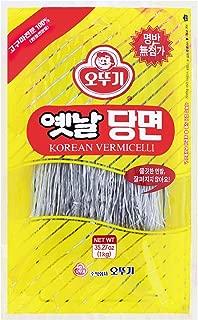 Best asian glass noodles Reviews